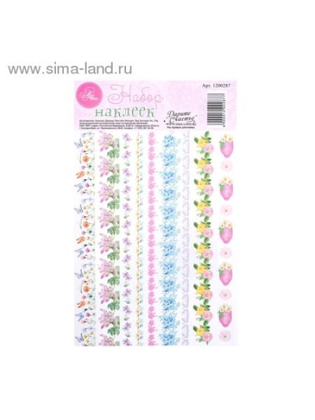 Набор декоративной клейкой ленты Цветочный 12,5х21см
