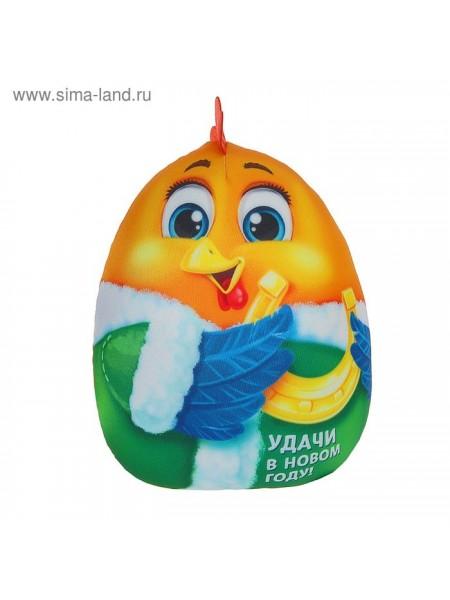 Игрушка - антистресс Удачи в Новом году цыпленок с подковой