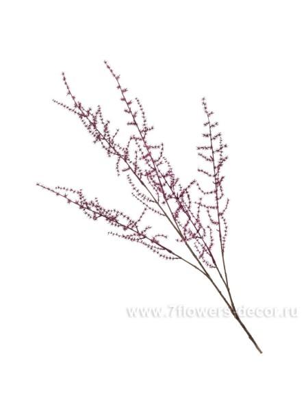 Аспарагус ветка 100 см искусственная цвет пурпурный