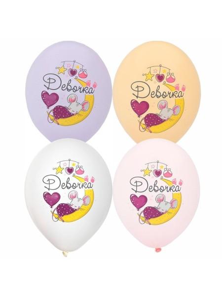"""14""""шар воздушный с рисунком С рождением девочка 5 цв"""