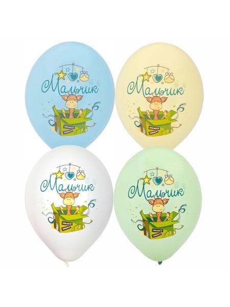 """14""""шар воздушный с рисунком С рождением мальчика 5 цв"""