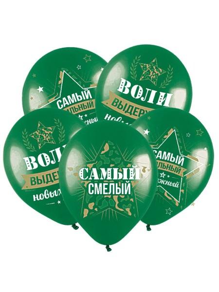 12 Самый сильный пастель 2 цв 100 шт цвет зеленый Турция
