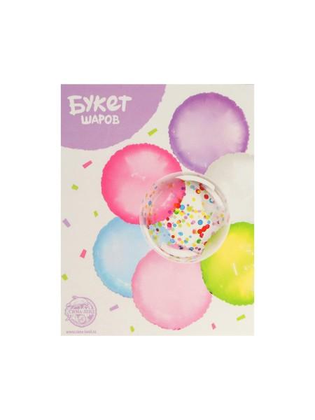 Букет шаров День рождение - ярко набор 7 шт полимер
