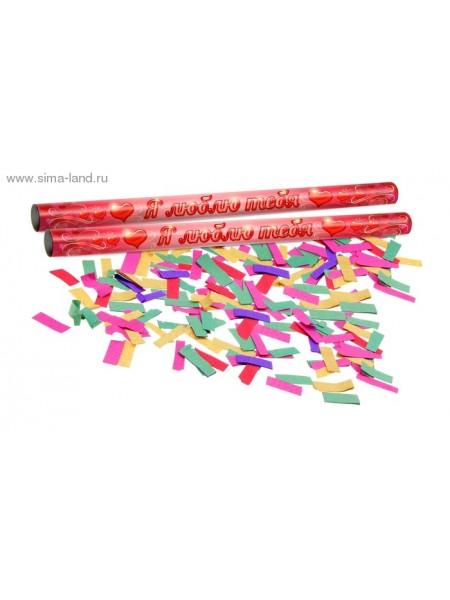 Палочка конфетти 35 см х 2 шт Я люблю тебя!
