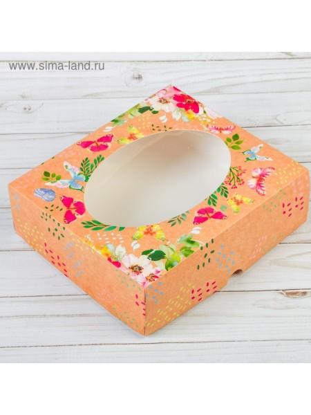 Коробка для кондитерских изделий Бабочка 17 х 20 х 6 см цена за 1 шт
