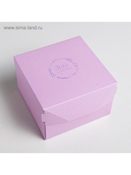 Коробка картон Тебе 12 х 8 х 12 см
