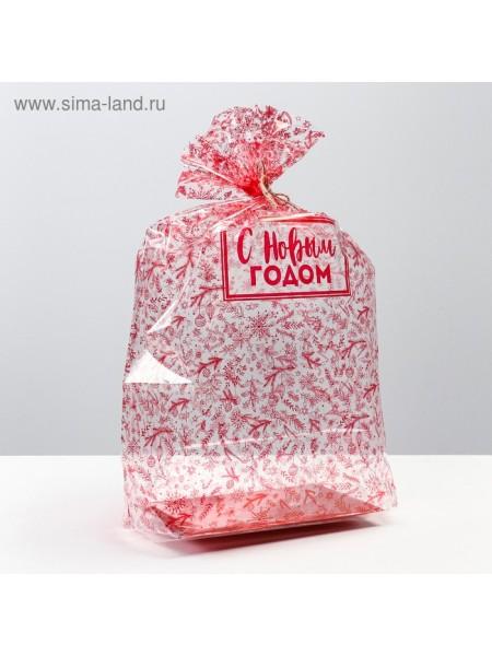 Пакет подарочный с жестким дном С Новым годом 22 х 50 х 14 см