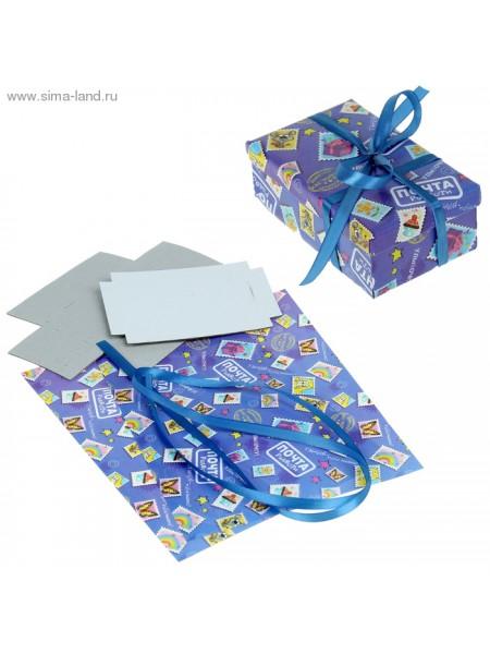Набор для декорорирования подарочной коробки Почта радости 21 х 29,8 см