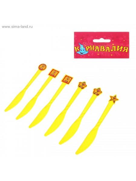 Набор пласт.ножей Шары (6шт) желтые