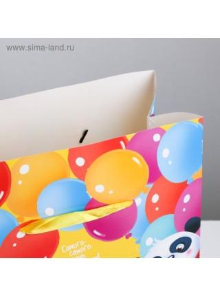 Пакет коробка С Днем рождения! 28 х 20 х 13 см