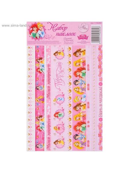 Набор декоративной клейкой ленты Поверь в мечту Принцессы 12,5х21 см
