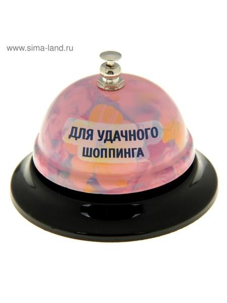 Звонок металл Для удачного шопинга 8,5 х 6 см