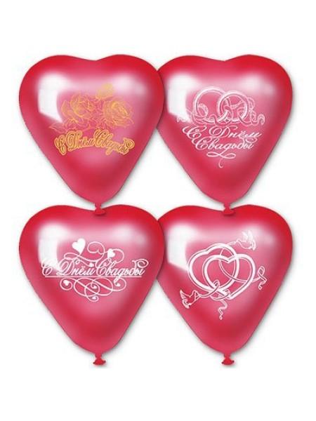 """16""""сердце металлик с рисунком,шар воздушный"""