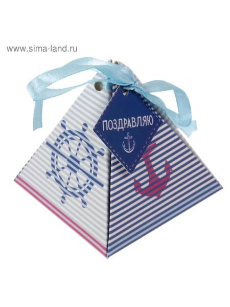 Коробка - пирамидка Морская 7,2 х 7,2 х 7,5 см