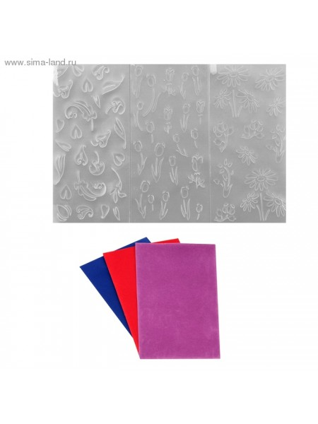 Набор для творчества трафареты 3 вида + Бархатная бумага 3 листа Флора 26х10,5 см
