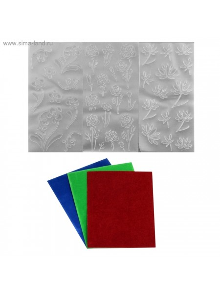 Набор для творчества трафареты 3 вида + Бархатная бумага 3 листа Цветы 26х10,5 см