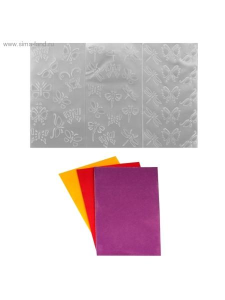 Набор для творчества трафареты 3 вида + Бархатная бумага 3 листа Бабочки и стрекозы 26х10,5 см