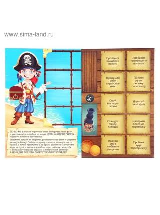 Игра поздравление детская С Днем рождения! пират 22 х 15 см