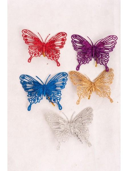Набор бабочек из 5
