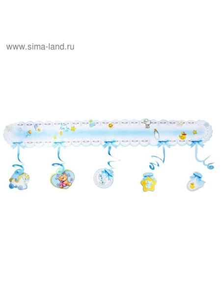 Гирлянда с дополнительными элементами С Рождением малыша 124 см