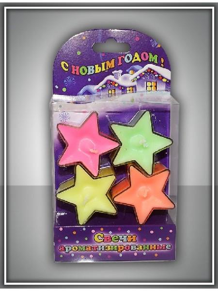 Звезды микс набор арома свечей
