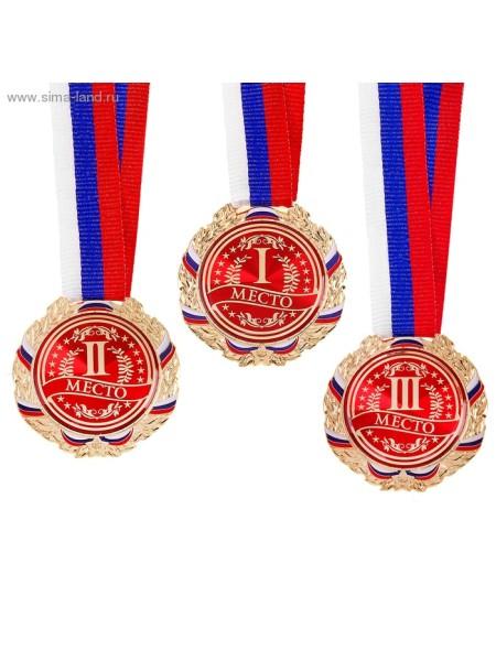 Медаль призовая 006 d=7см 2место цв Серебро