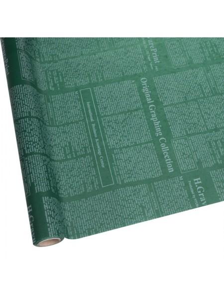 Пергамент Газета 50 см х 10 м цвет Белый на зеленом WXP - 42