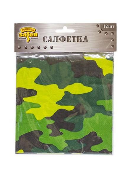 Салфетка Камуфляж 33 х 33 см набор 12 шт