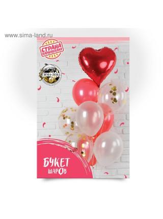 Набор шаров Любовь фольга, латекс набор 10 шт цвет красный