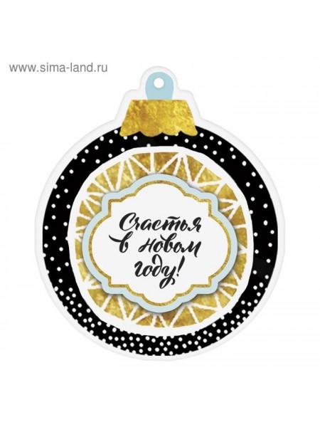 Шильдик декоративный на подарок 8,5 х 10 см 5 шт Счастья в Новом году