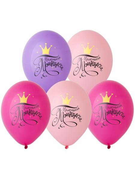 """14""""шар воздушный с рисунком Маленькая принцесса 2 цвета"""