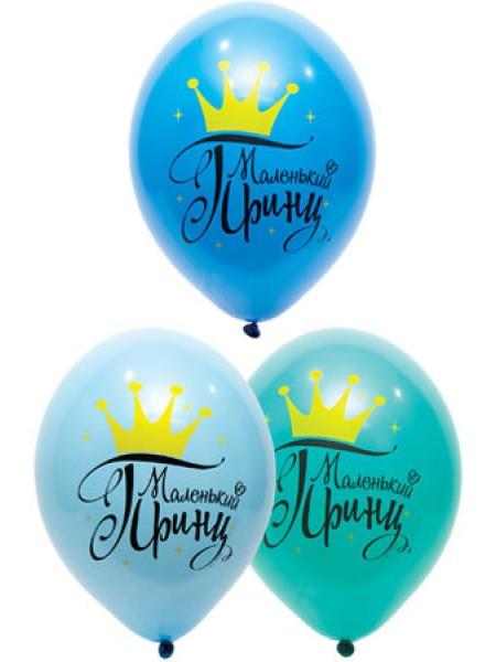 """14""""шар воздушный с рисунком Маленький принц 2 цвета"""