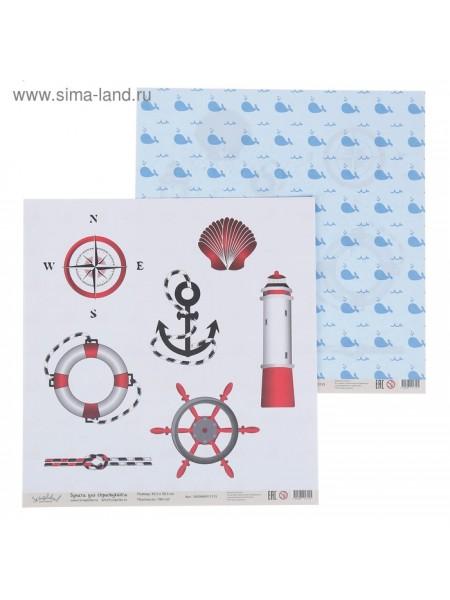 Бумага для скрапбукинга Морской Киты и морские символы 30,5 х 30,5 см плотность 190 гр/ м2