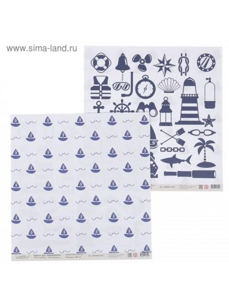 Бумага для скрапбукинга Морской Кораблики и морские символы 30,5 х 30,5 см плотность 190 гр/ м2
