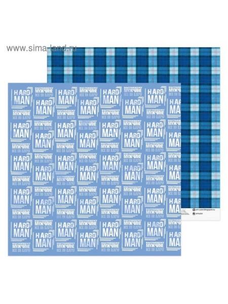 Бумага для скрапбукинга Hard Men 30,5 х 30,5 см