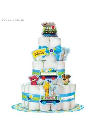Набор Зверята для создания торта из подгузников