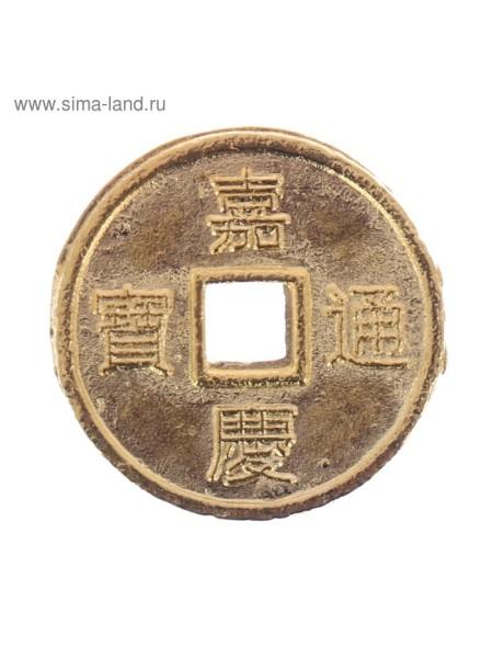 Монета на подложке Притягиваю везение 1,4 см