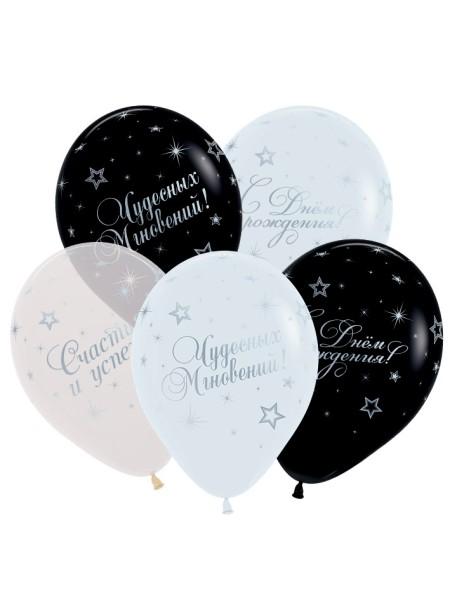 12 С Днем рождения Пожелание ассорти кристалл 5 ст 3 дизайна 50 шт Колумбия