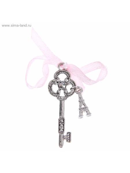 Ключ на подложке  К исполнению мечты 1,3х4 см