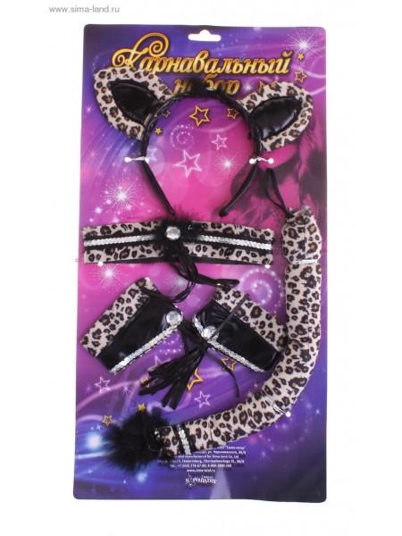 Набор Леопард 5 предметов ободок-ожерелье- 2 браслета- хвост