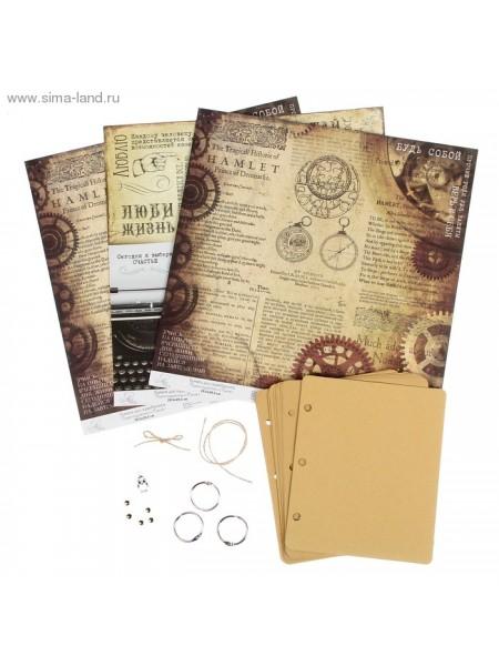 Набор по созданию блокнота Мудрые мысли 29,5 х 29,5 см