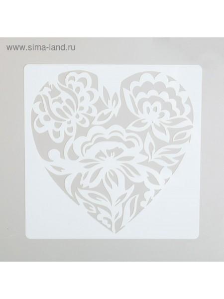 Трафарет Цветочное сердце 15 х15 см