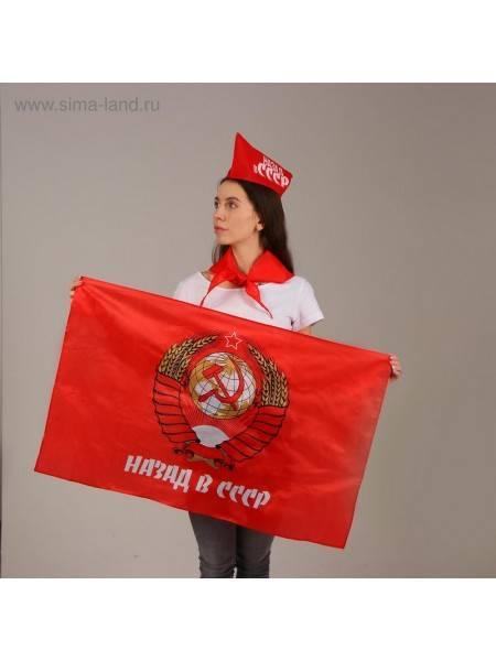 Набор пионера Назад в СССР флаг/галстук/пилотка/наклейки