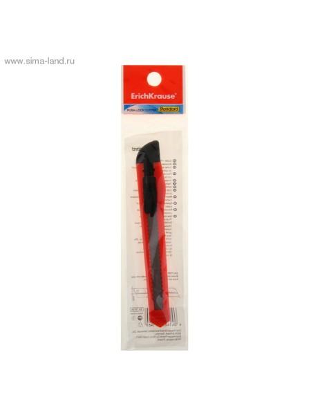 Нож канцелярский STANDARD 9 мм