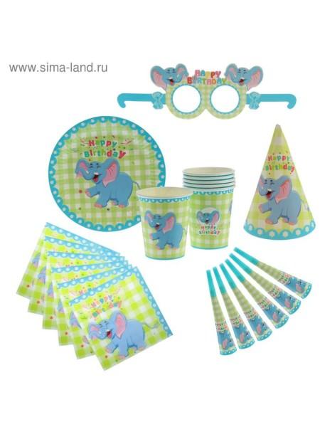 Набор для праздника С Днем рождения голубой слоник состав 6 дудок 6 колпаков 6 тарелок 6 стаканов