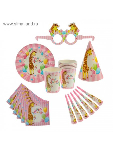 Набор для праздника С Днем рождения жираф на розовом состав 6 дудок 6 колпаков 6 тарелок 6 стаканов