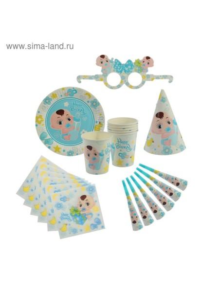 Набор для праздника С Днем рождения малыш состав 6 дудок 6 колпаков 6 тарелок 6 стаканов