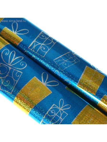 Бумага голография  Подарок 70 х 100 см 1/10 цвет голубой