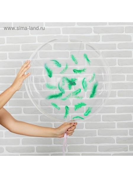 """Шар полимерный 20"""" Сфера перья цвет зеленый"""