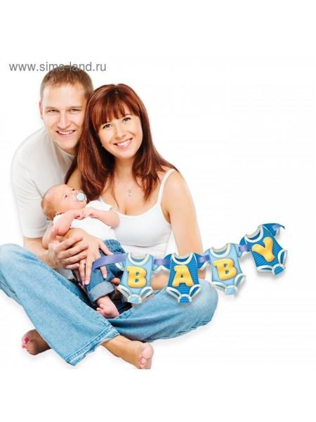 Фотобутафория на ленте Baby мальчик длина 70 см